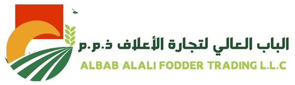 ALBAB ALALI FODDER -